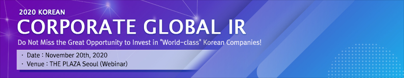 2020 Korean Corporate Global IR