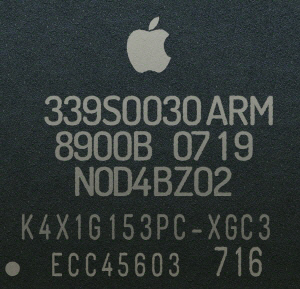 크기변환_삼성 개발 애플칩
