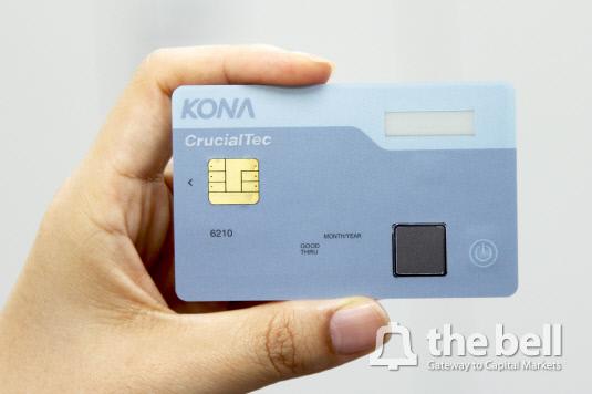 지문인식 신용카드_2