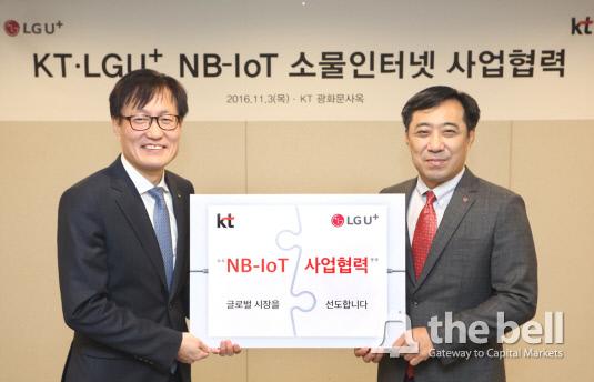 LG유플러스-KT_NB-IoT_소물인터넷_사업협력