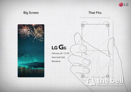 크기변환_LG G6 발표 행사 공식 초청장