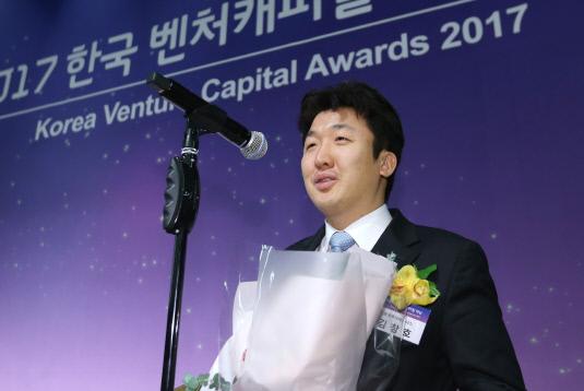 2017 한국 벤처캐피탈 대상 시상식_김창호 한투파 실장