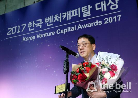 2017 한국 벤처캐피탈 대상 시상식34