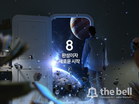 삼성전자 갤럭시 신제품 광고_2
