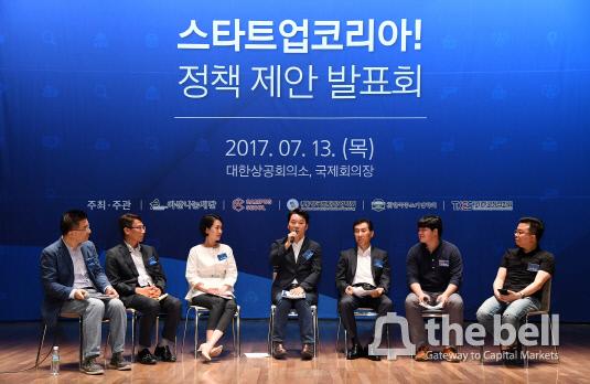 5_스타트업코리아 정책 제안 발표회_패널토크(2)