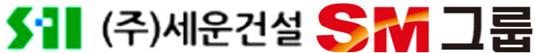 세운건설-SM그룹 로고