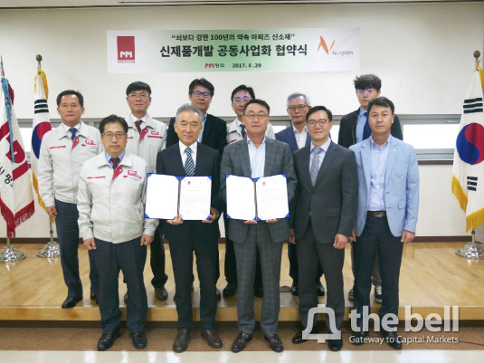PPI평화 누리플랜 협약 (1)