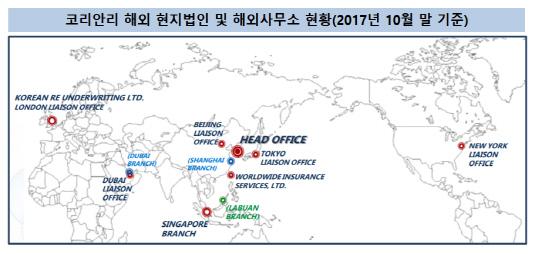 코리안리_해외현지법인_지도