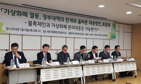국민의당 정책토론회