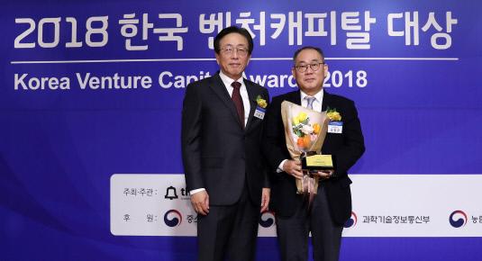 더벨 2018 한국 벤처캐피탈 대상 시상식32