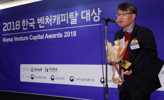 더벨 2018 한국 벤처캐피탈 대상 시상식21