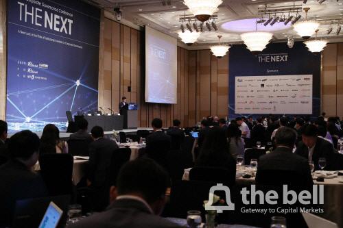 크기변환_더벨 '더 넥스트 기업 지배구조 컨퍼런스'2