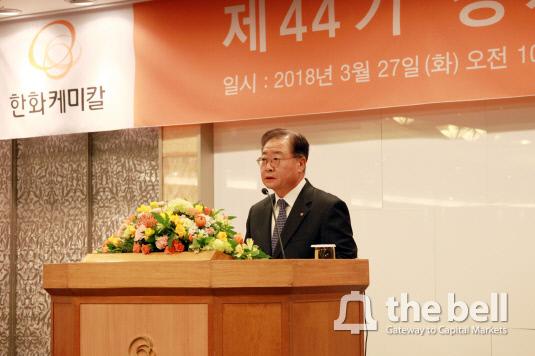김창범 부회장