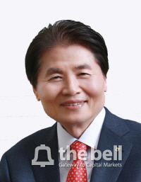 크기변환_김병원 회장