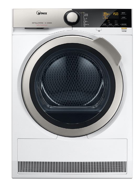 WINIX_Silver-Dryer_Front