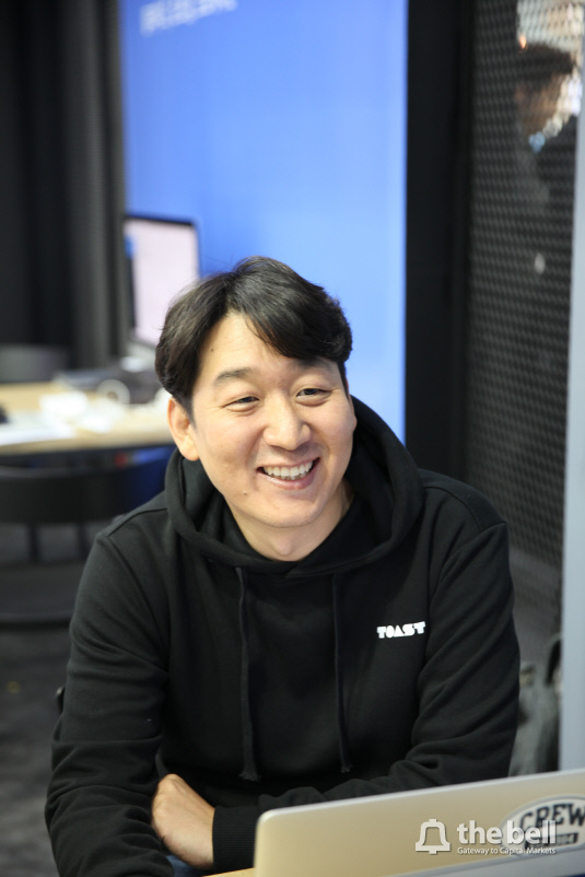 [NHN엔터]TOAST_김동훈이사_1
