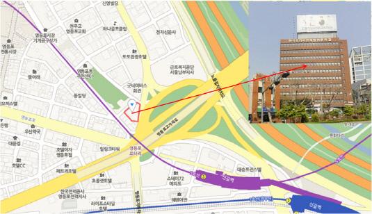 영등포 로이빌딩