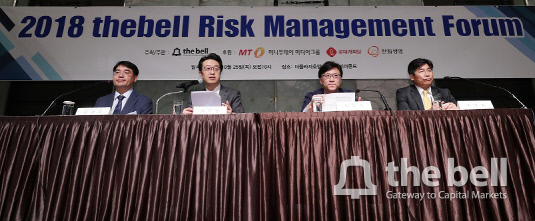 2018 thebell Risk Management Forum(발제자들)