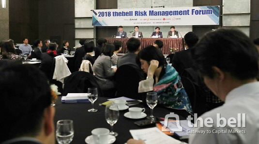 2018 thebell Risk Management Forum(전체샷)