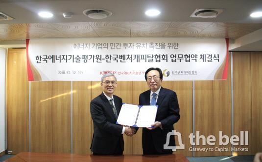 한국벤처캐피탈협회