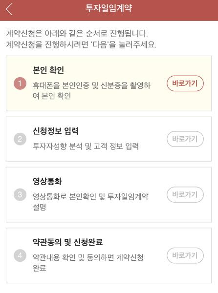 수정됨_카카오스탁