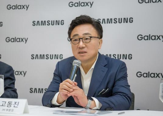 삼성전자 IM부문장 고동진 대표이사(1)