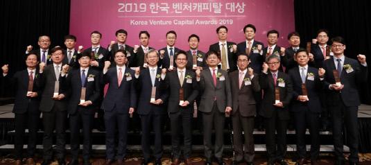 VC대상 2019