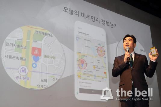 [사진3]KT 미세먼지 간담회1_이동면 사장