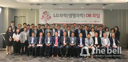 LG OB 모임