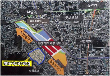 범천3구역 지역주택조합