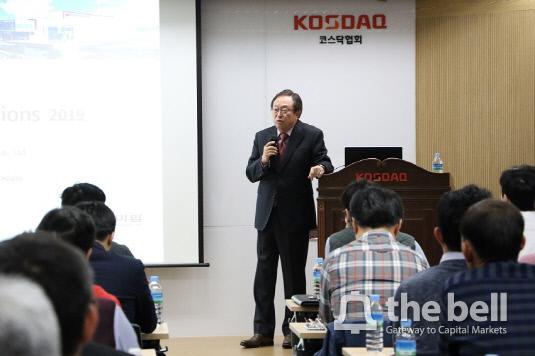 양용진 코미팜 회장_20190328(수정본)1