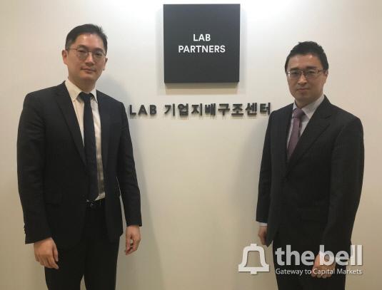 LAB 김광복 최영륜 변호사