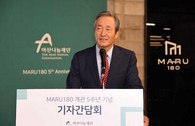 정몽준 아산나눔재단 명예이사장