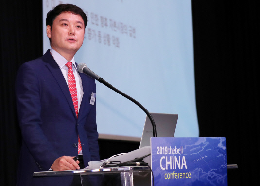 2019 thebell CHINA conference25