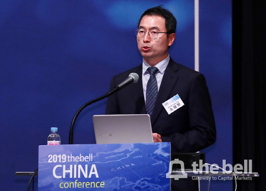 2019 thebell CHINA conference60