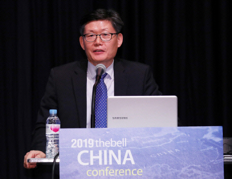 2019 thebell CHINA conference57