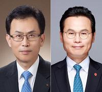 김교현 임병연