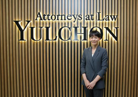 율촌 이수연 변호사