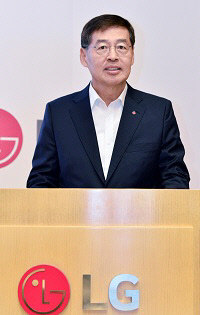 LG화학 CEO 기자간담회_1 (1)