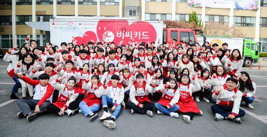 BC카드 취약계층에 '따뜻한 사랑 400인분' 배식 지원