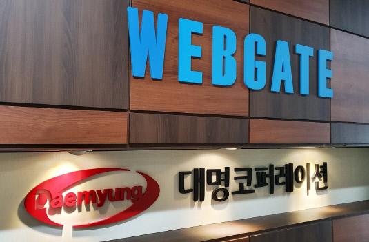 [대명] 대명코퍼레이션 웹게이트 BI