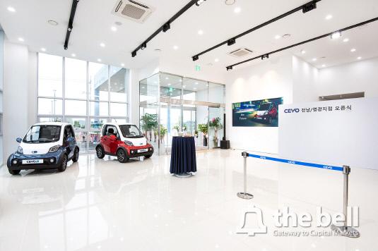 [이미지2] 캠시스 'CEVO 전남영광지점' 실내 전경
