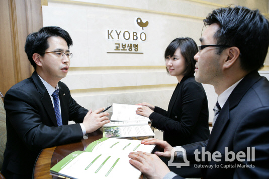 교보생명_광화문 재무설계센터1