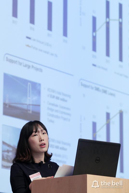 더벨 싱가포르 '2019 Korea Corporate Global IR34
