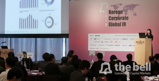 더벨 싱가포르 '2019 Korea Corporate Global IR33