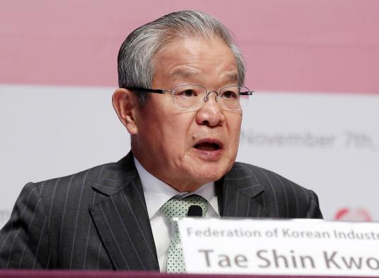 더벨 싱가포르 '2019 Korea Corporate Global IR13