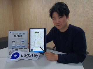 오상혁 블루웨일컴퍼니 대표