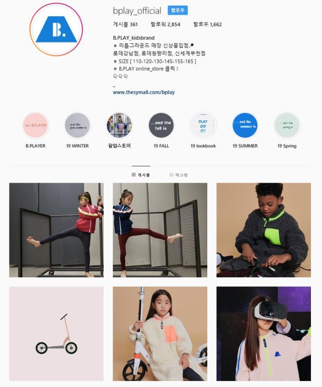 신규 런칭 브랜드 '비플레이' 인스타그램 공식계정