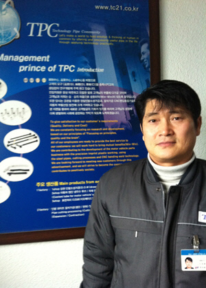 2-TPC