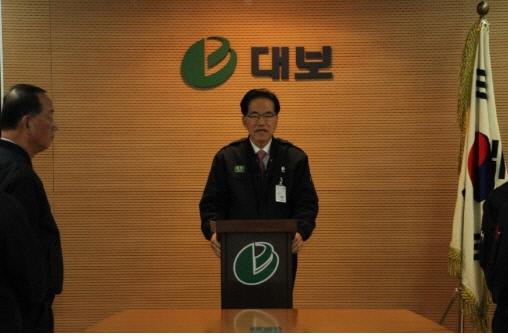 남관우 전 대보건설 사장